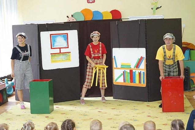 Teatr Vaśka - Bezpieczna droga do przedszkola